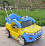 강요 바를 가진 차에 최신 판매 아기 건전지 탐
