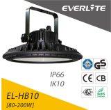 IP65工場倉庫産業90W 100W 150W 200W 250W UFO LED高い湾ライト