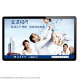 Plein étalage de Signage de Digitals de support de mur d'écran de HD
