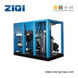 Fabricante profesional de 110kw compresor de aire de tornillo