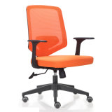 Staffs를 위한 Mesh Back를 가진 PP Type Office Chairs