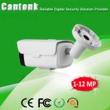 Varifocal防水デジタル通信網IP CCTVのカメラ(IPBB90H1200)