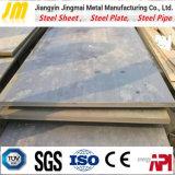 Плита P275 высокопрочного сосуда под давлением плиты стальная. P420