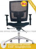 人間工学的ファブリック学校の実験室のホテルの管理の網のオフィスの椅子(HX-YY084B)
