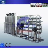 500 литров в час чистой воды для лечения минеральной водой