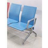기다리는 전송자를 위한 PU 거품 광속 의자의 다른 색깔