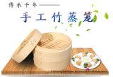 Beste Qualität des Bambusdampfer-Exports zum USA-Markt