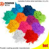 屋外の使用紫外線抵抗力がある純粋なポリエステル粉のコーティング