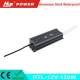 12V 24V 120W 알루미늄 쉘 방수 LED 전력 공급 IP67