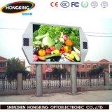 Alta visualización de LED a todo color al aire libre del brillo 7500CD P10