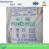 осажденное 98%Min светлое тавро Pingmei углекислого кальция, 1250mesh Qualty