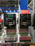 すぐにセリウムの公認のBingsu機械を冷却する熱い販売法のスヌーカー