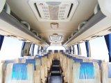 2017 Nuevo cuerpo Ómnibus de Pasajeros de lujo Diesel SLK6972