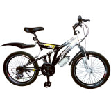 """中断フレーム20の"""" Kb004の子供の自転車"""