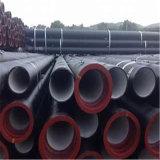 Aufbau-Baumaterial-Rohre der nahtloses Rohr-Kategorien-K9