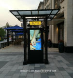 "LCD表示を広告する42 ' 46 "" 50 "" 55 "" 60 ' 65inch屋外の立場"