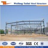 中国の鉄骨構造の容易なインストール研修会のためのプレハブの家の建設プロジェクト