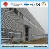 Gruppo di lavoro/magazzino prefabbricati del fascio della struttura d'acciaio di basso costo