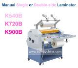 540mm simple y doble cara de rollo de película de BOPP máquina laminadora de transferencia de calor