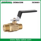 品質のGualityの黄銅は造った男性の球弁(AV10083B)を