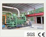 La última versión de baja en 2018 BTU generador de gas (75KW).