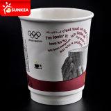 Логотип рекламы на бумаге кофейные чашки для бизнеса