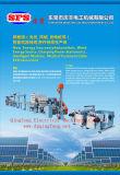 Riga di carico dell'espulsione di cavo della centrale elettrica