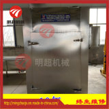 A porca de macadâmia Dring Porca da Máquina Equipamento do secador em stock