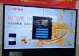 "46 ""49"" 55'' de alta definición perfecta pared TV LCD de 3,5 mm"