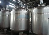 高品質5000Lの蒸気暖房の混合タンク(ACE-JBG-3H)