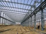 構築されたプレハブの鉄骨構造の倉庫は絶食する