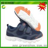 新式の子供の子供の秋の靴