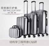 """中国の製造所のHybirdのトロリー荷物ABS+PCの荷物袋20の""""荷物"""