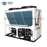 공기에 의하여 냉각되는 나사 압축기 물 냉각장치 280kw