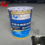 Waterdichte Membraan van het Bitumen van de Behandeling van het dakwerk het Materiële niet Rubber