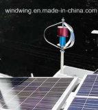 300W Maglev ветряной мельницы генератор с солнечной панелью (200 Вт, 5 квт)