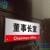 Freie nach Maß Büro-Tür-acrylsauerzeichen