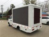 トラックを広告する熱い販売のChanganの安く小型可動装置LEDのトラックP8のスクローリング