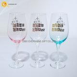 ホイルの印刷を用いる新しく透明なワイングラス