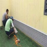 Painel da decoração da parede exterior
