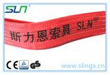 Sln Webbing Sling Wll; 5000kg L; 2m Ce GS