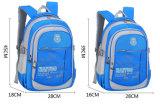 Изготовленный на заказ выдвиженческое печатание ягнится мешок школы Backpack