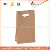 高品質はペーパーハンドルが付いている紙袋をカスタム設計する