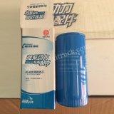 Filtro dell'olio di 61000070005 HOWO per il motore di Weichai