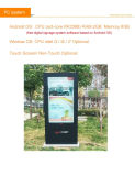 """55""""65""""75"""" Meuble TV LCD étanche Publicité de plein air Kiosque Totem 2000nits afficher"""