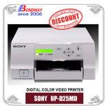 Imprimante couleur numérique de Sony pour l'échographie Doppler, connecteur USB, médical, l'échographie de l'imprimante Imprimante vidéo thermique