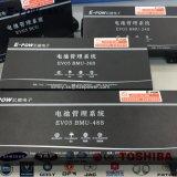 18650 200ah batería de ion de litio recargable del Li-ion LiFePO4