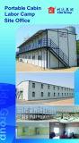 プレハブの仮設建築物の強制収容所