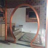 OpenluchtSchermen van het Metaal van het Roestvrij staal van de Prijs van de Verdeler van de Zaal van Maleisië de Decoratieve