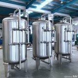Fabrication en usine pour le prix de la machine de filtre à eau avec la CE et l'ISO